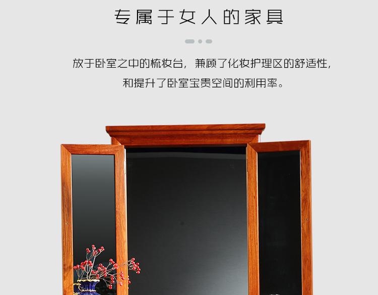 鏡門_08.jpg