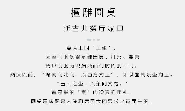 檀雕_03.jpg