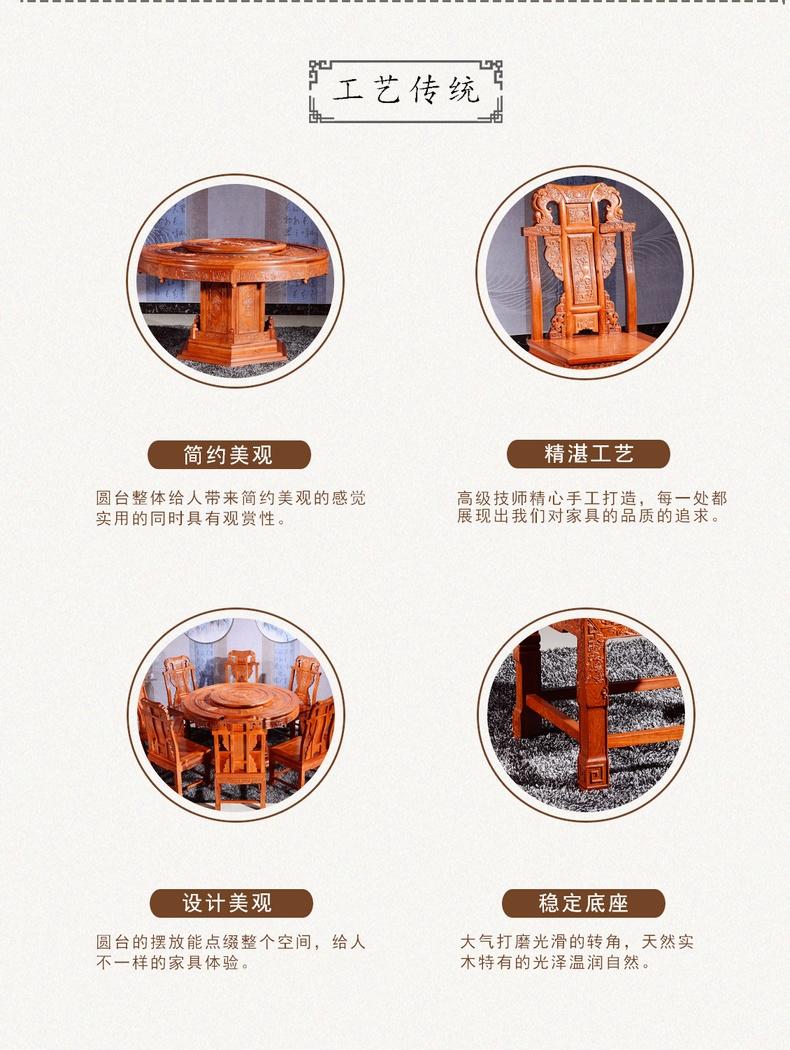 花梨木彪云餐桌 (11).jpg