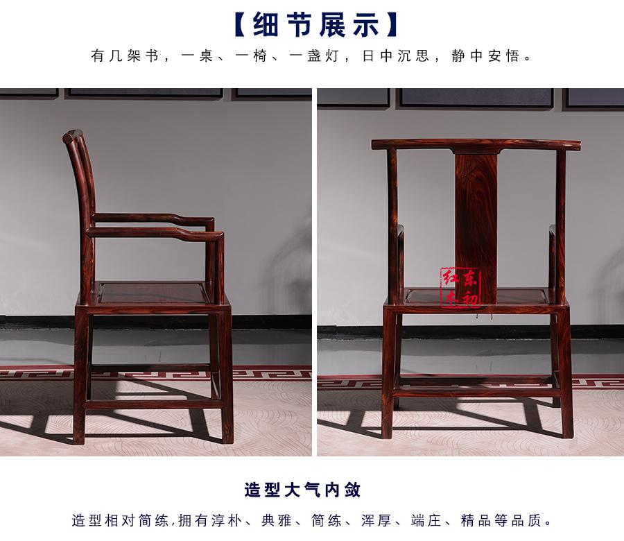 茶桌_11.jpg
