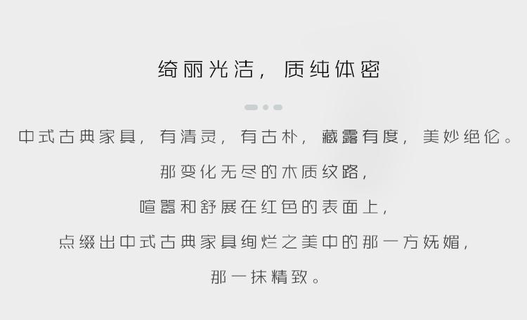 東韻_03.jpg