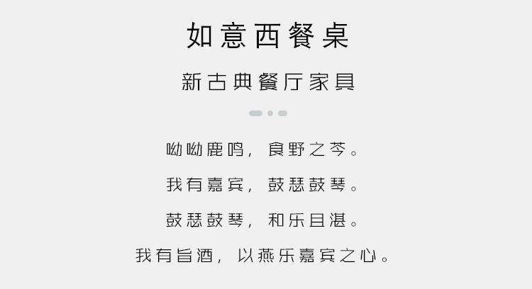 如意_03.jpg