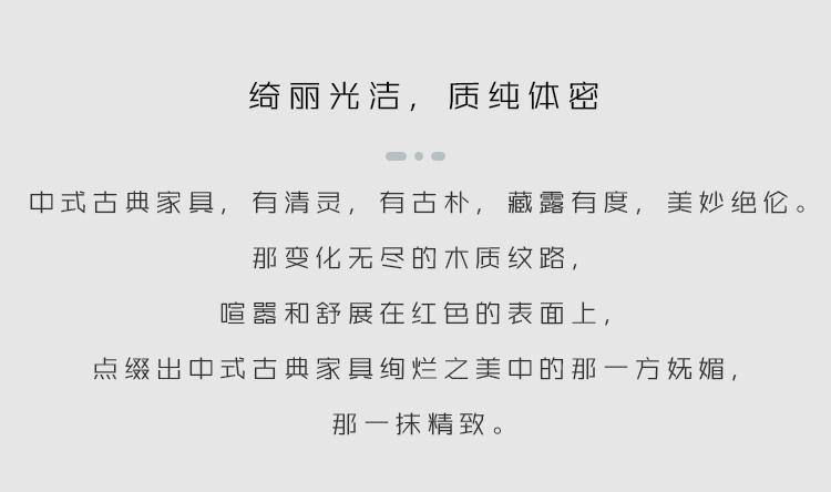 試衣鏡_03.jpg