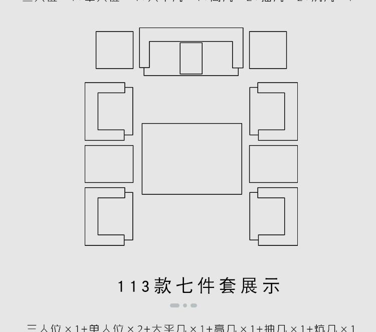 花鳥_08.jpg