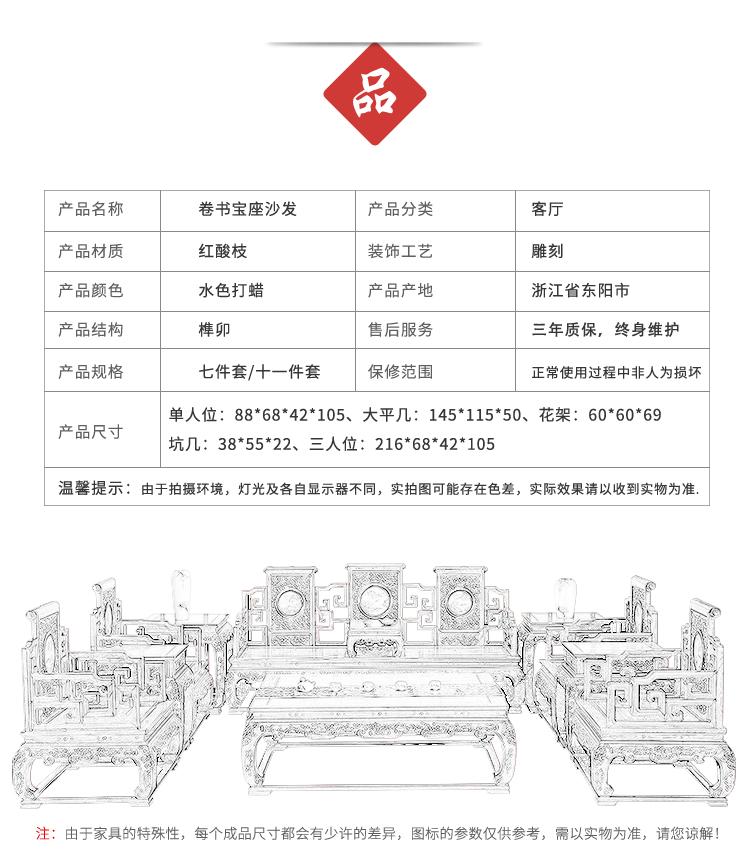 淘寶版--沙發1-1_19.jpg