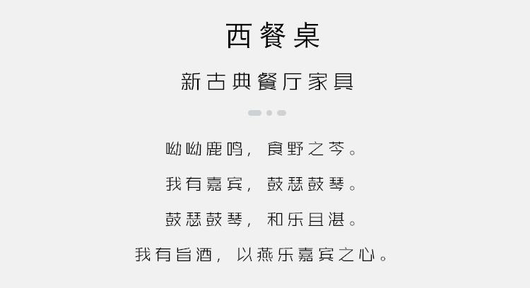 xi_03.jpg