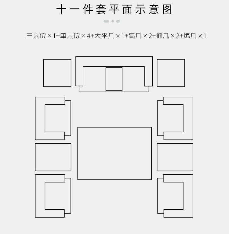 長壽_09.jpg