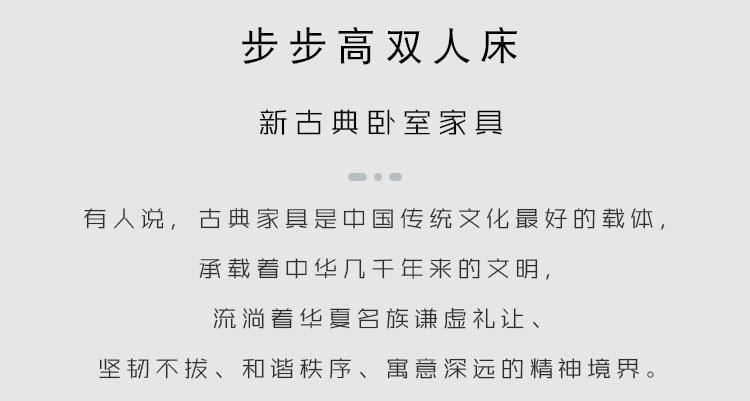 步步高_03.jpg