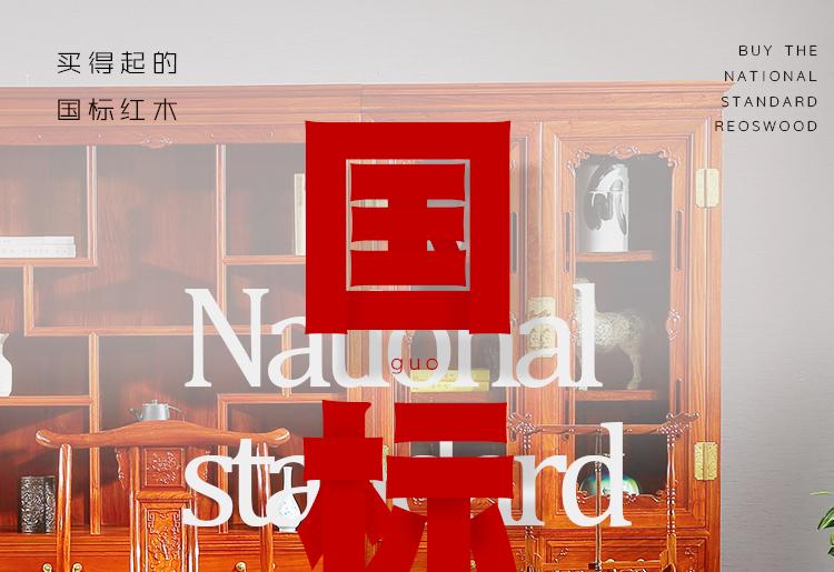 三組合_01.jpg