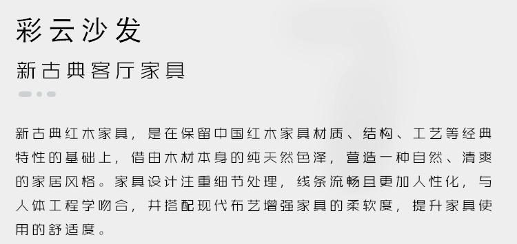 彩云_03.jpg