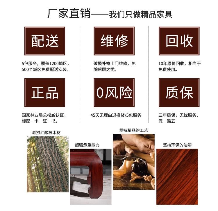 東陽紅木家具廠,巴里黃檀,紅酸枝家具,巴里黃檀家具,紅酸枝沙發,紅酸枝家具價格