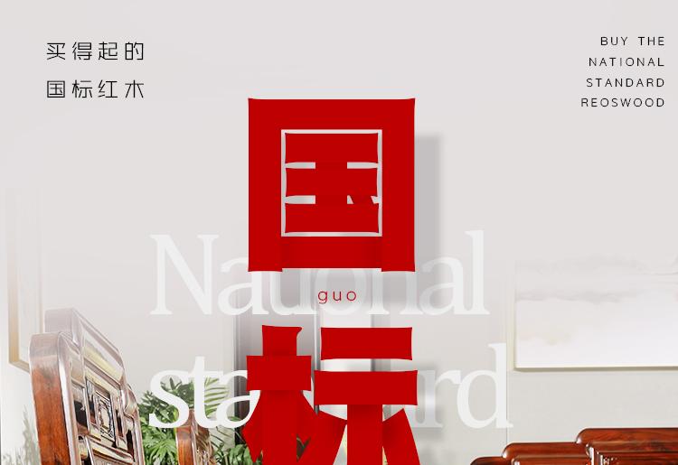 國色_01.jpg