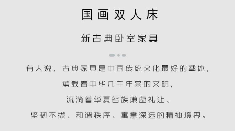 國畫_03.jpg