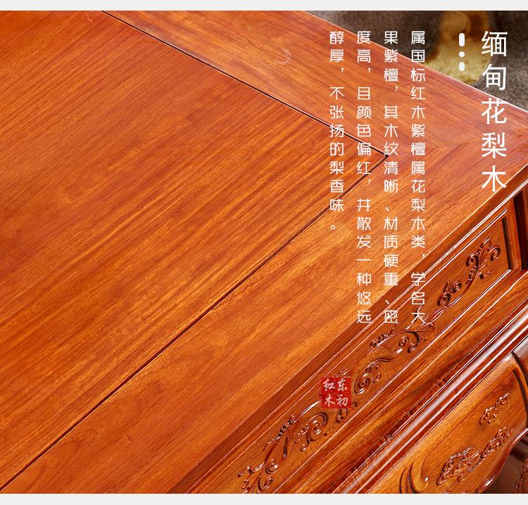 東韻_09.jpg