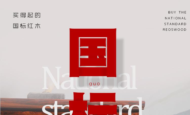 百獅_01.jpg