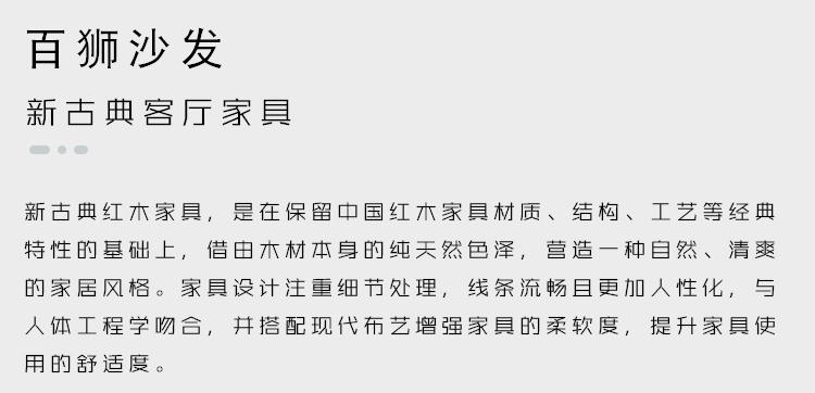 百獅_03.jpg