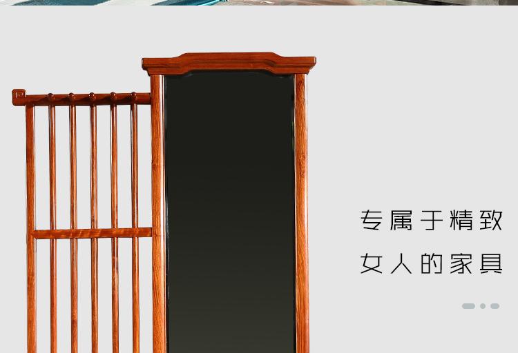 試衣鏡_09.jpg