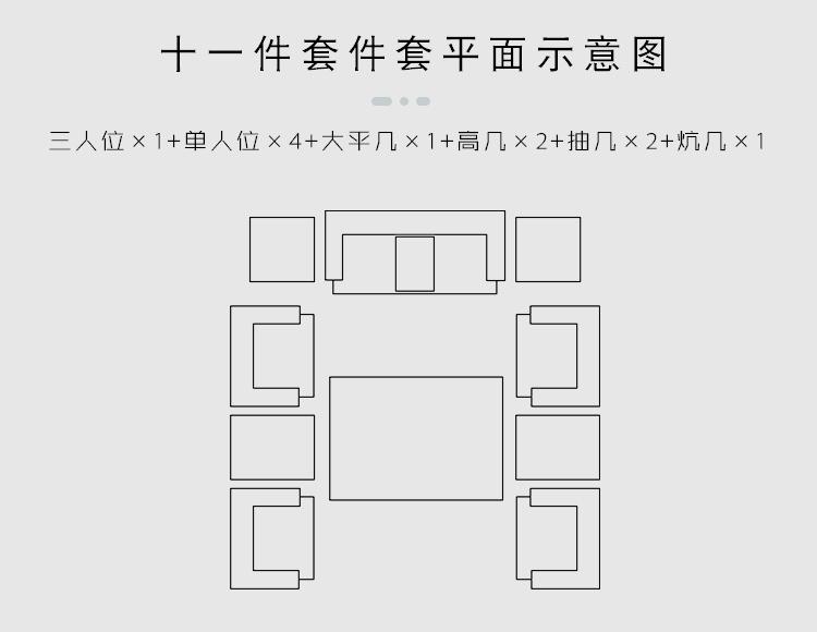 高升_08.jpg