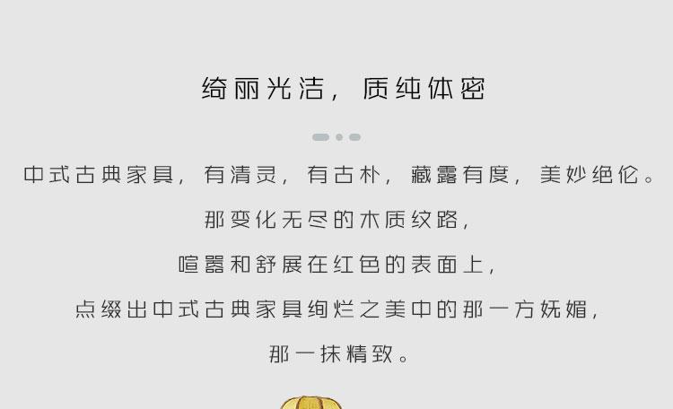 花鳥_03.jpg