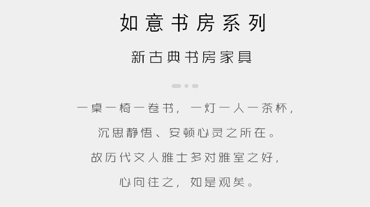 r如意_03.jpg