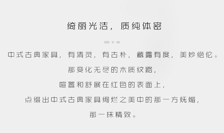 鳳凰_03.jpg