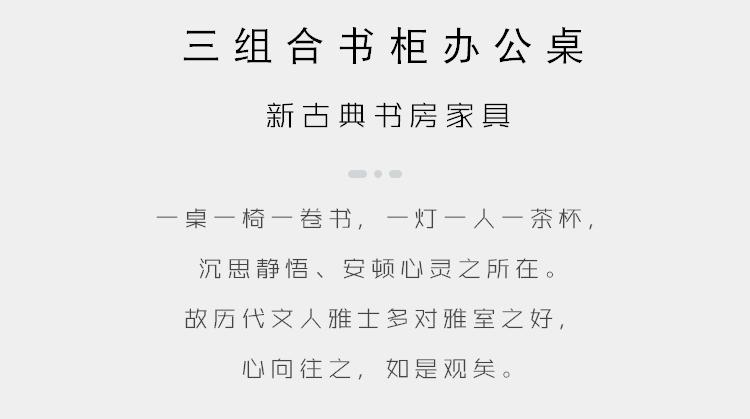 三組合_03.jpg