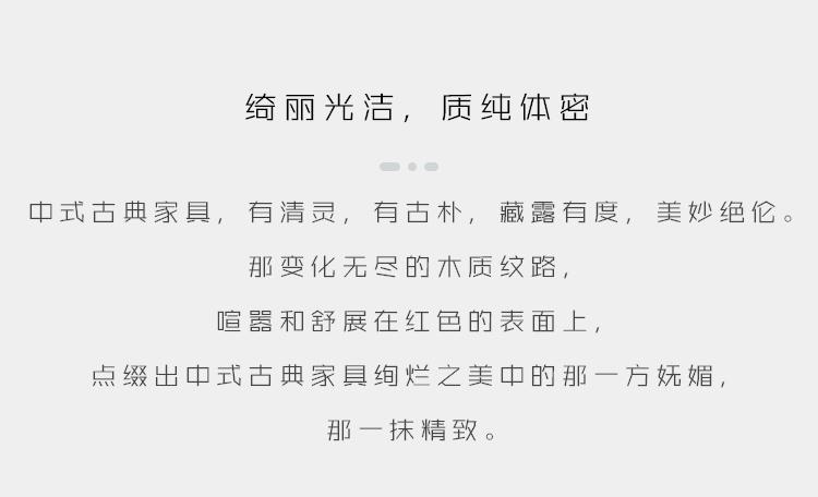 素面_03.jpg
