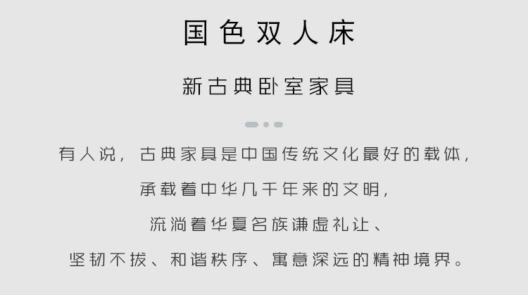 國色_03.jpg