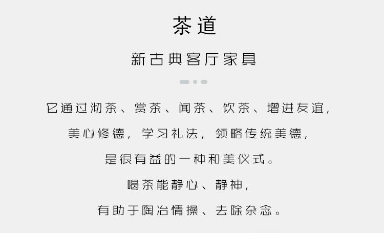 龍騰_03.jpg