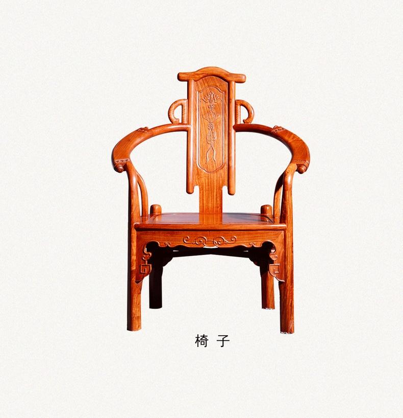 花梨木腰型茶臺 (3).jpg