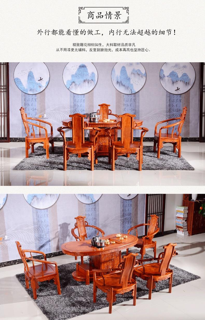 花梨木茶桌 緬甸花梨茶桌 花梨木家具