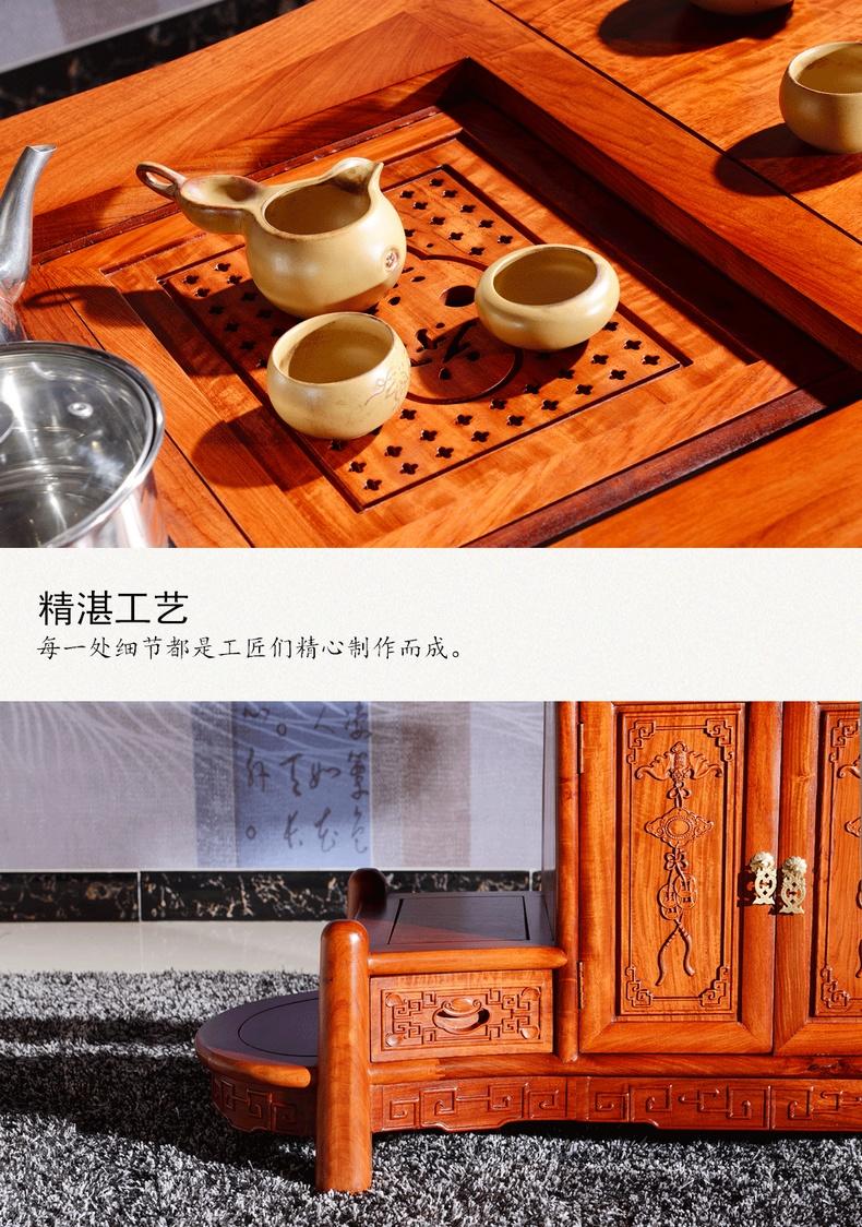 花梨木腰型茶臺 (5).jpg