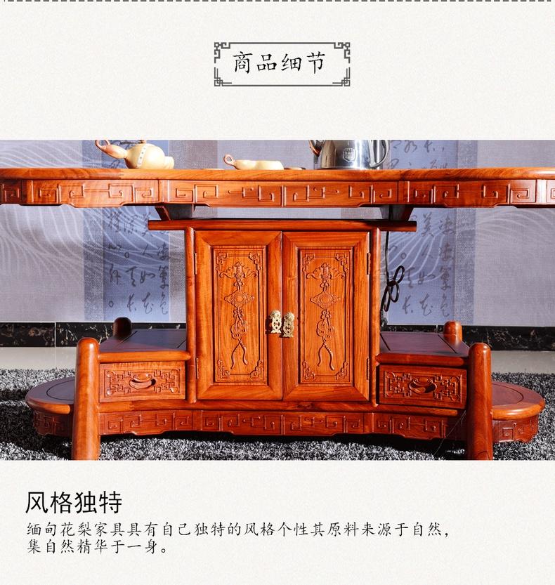 紅木家具制作工藝 紅木家具廠家