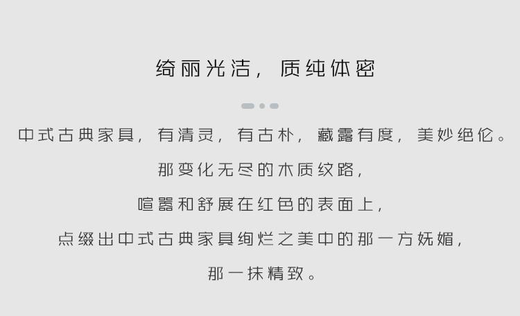 清式_03.jpg