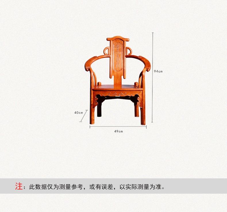 花梨木腰型茶臺 (10).jpg