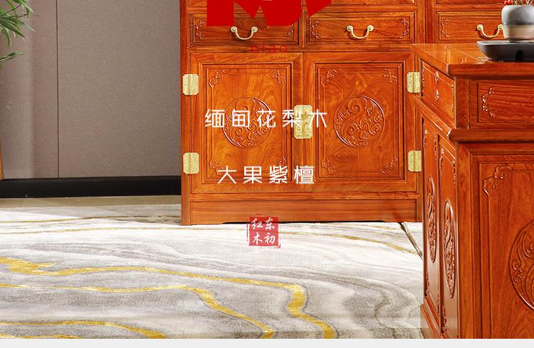清華_02.jpg