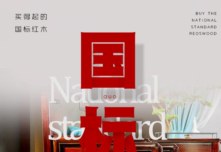 富貴_01.jpg