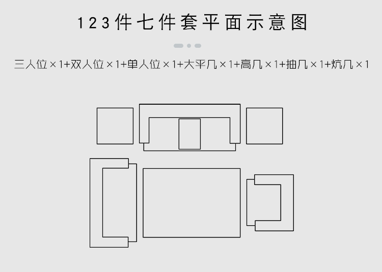 富貴_09.jpg