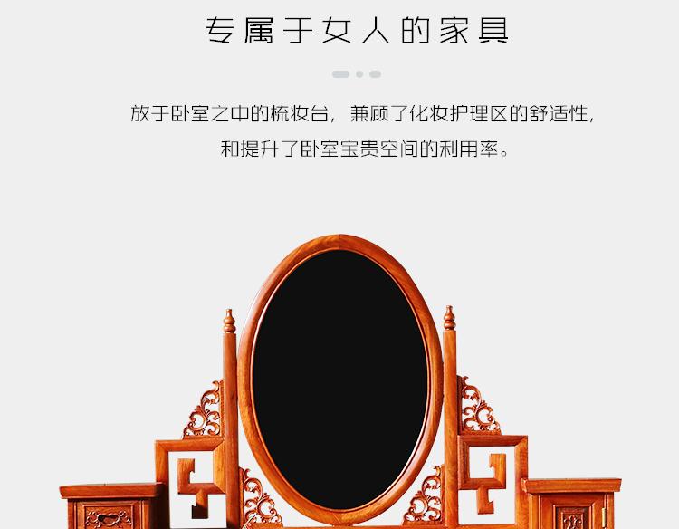 鳳凰_08.jpg