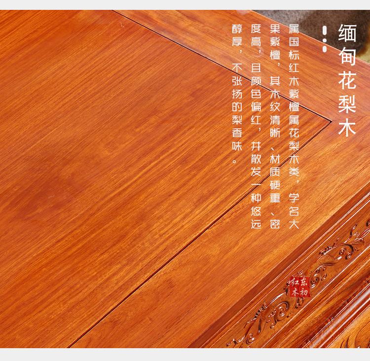 鳳凰_06.jpg