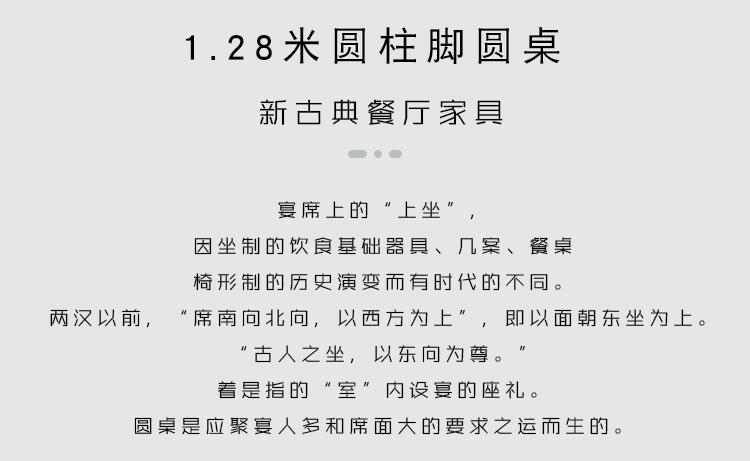 彩云椅_03.jpg