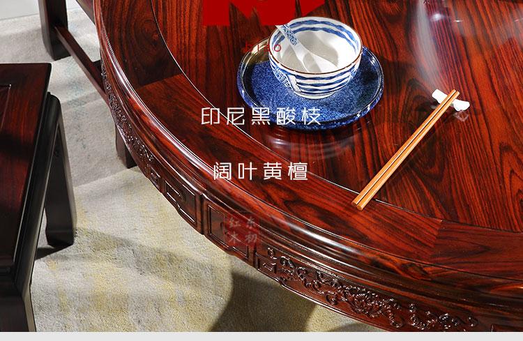 彩云椅_02.jpg