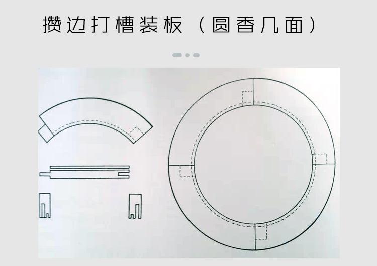 彩云椅_11.jpg