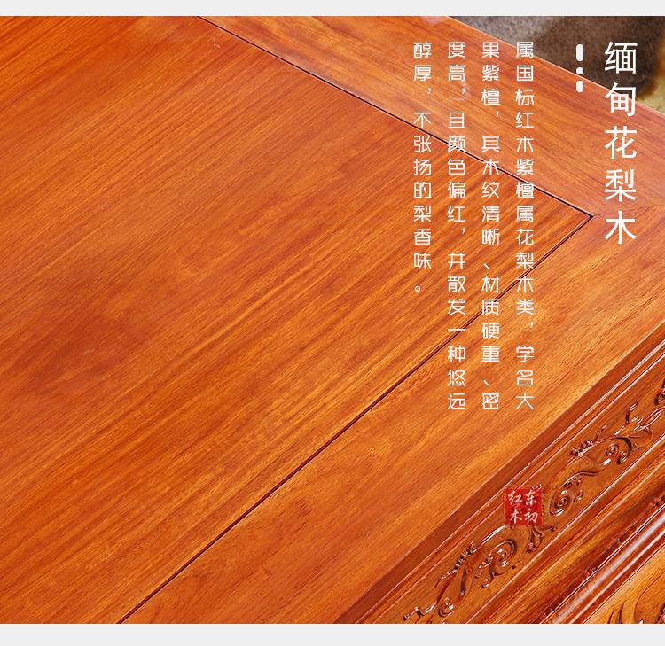 雅集_09.jpg