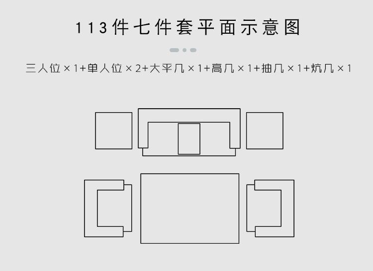 蘭亭序_09.jpg
