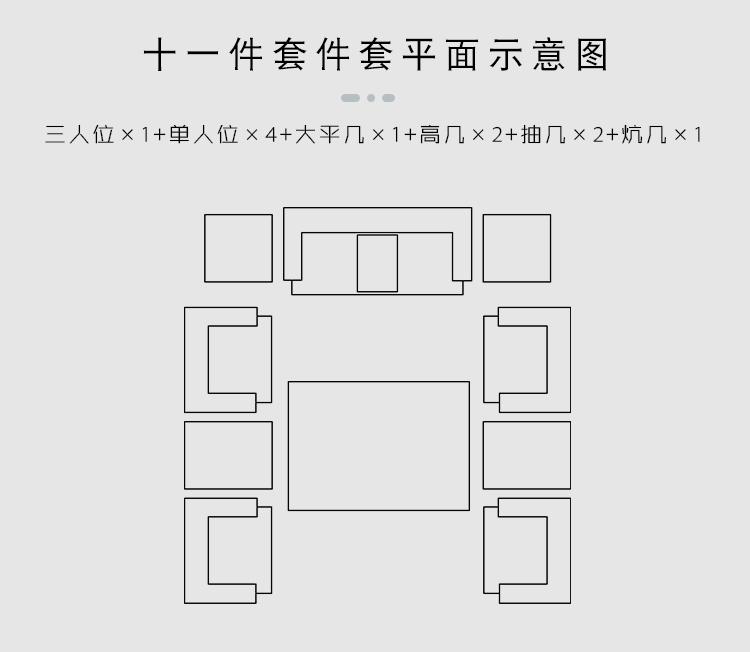 蘭亭序_08.jpg