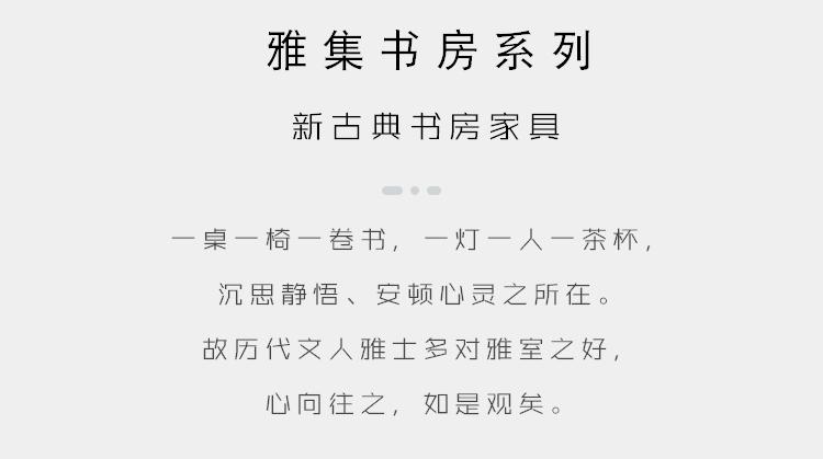 雅集_03.jpg