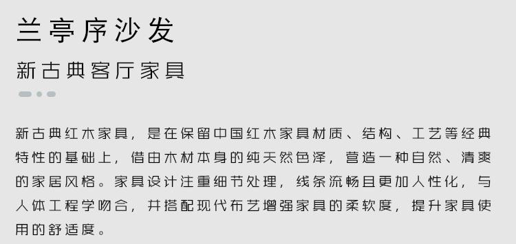 蘭亭序_03.jpg