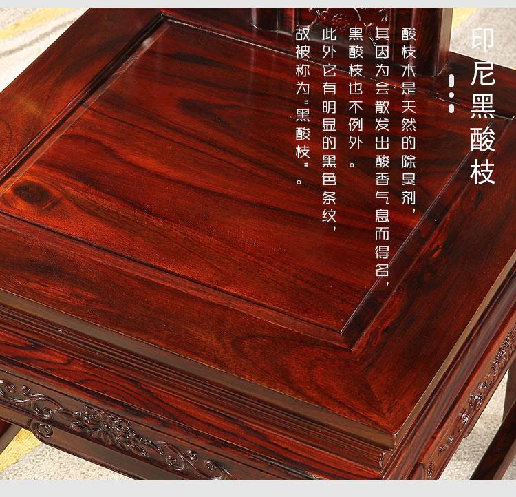 彩云椅_08.jpg