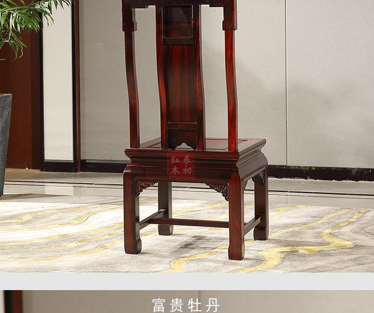 彩云椅_16.jpg